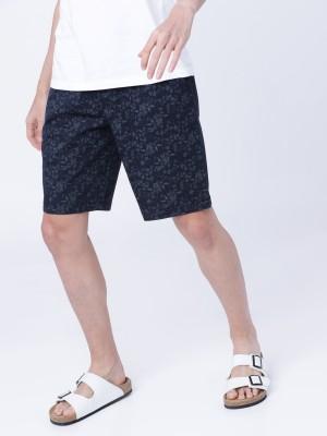 Regular Fit Lounge Shorts