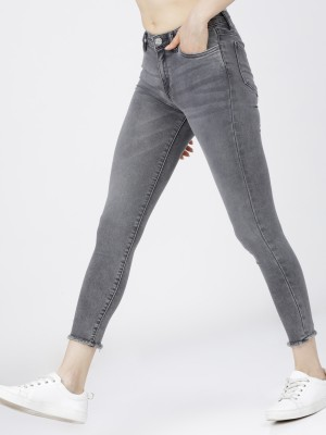 Light Grey Super Skinny Fit Jeans